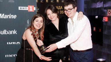 """Награда за кино 355 на Фондация """"Стоян Камбарев"""" предизвиква млади кинотворци за 3-та поредна година"""
