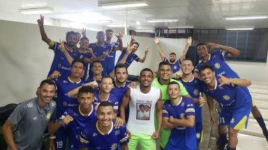 Изолирани заради Covid-19 футболисти загинаха в самолетна катастрофа