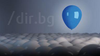 Dir.bg отново с лидерска позиция в българския интернет