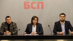 Нинова: Имаме план за спасение на българските фирми и работни места