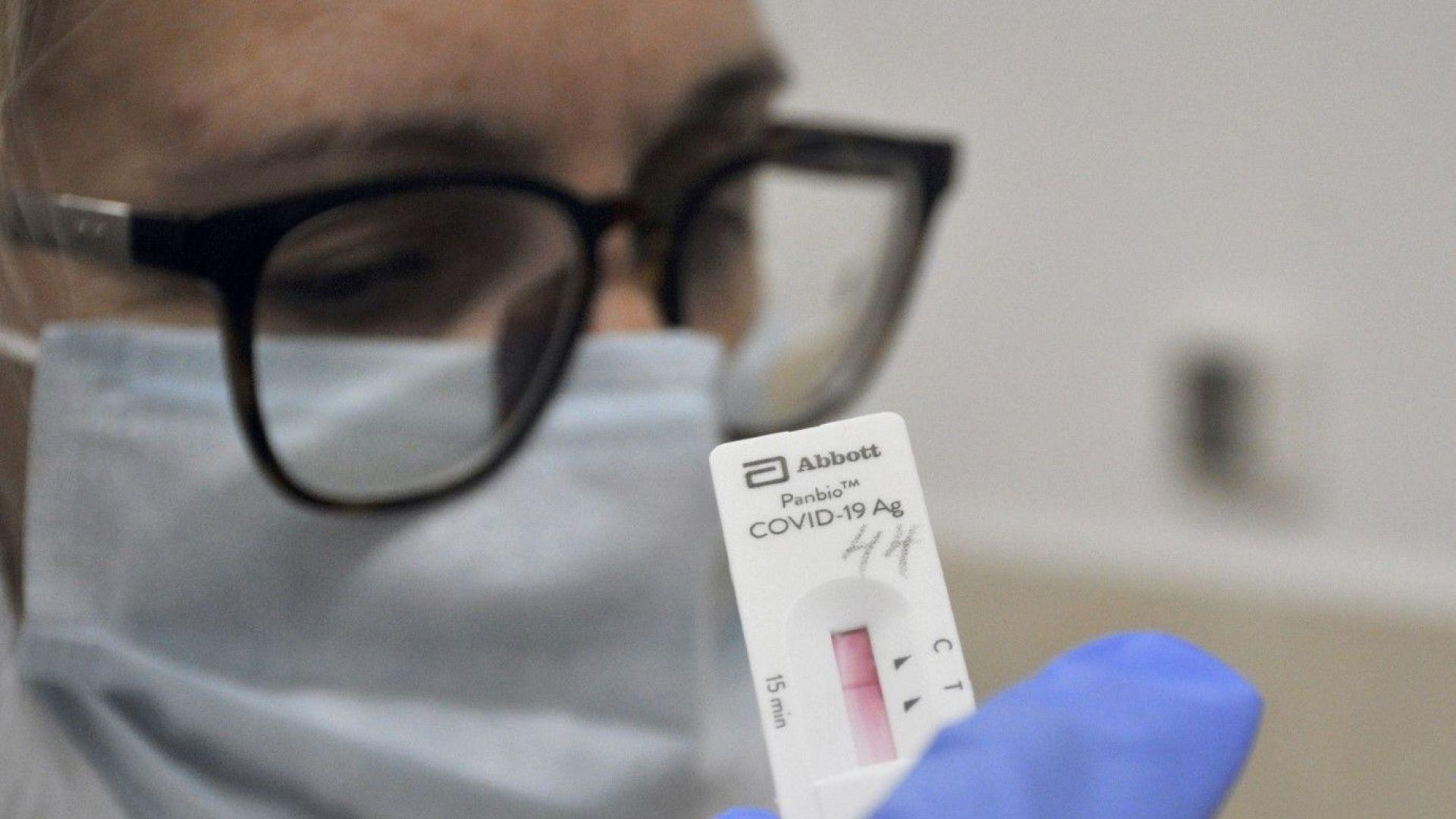 Испания премина прага от 3 млн. заразени с COVID-19, в Англия проучват две нови разновидности