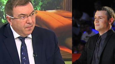 Здравният министър покани в ефир Ицо Хазарта на среща в министерството