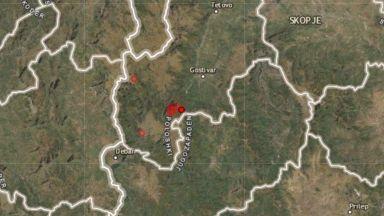 Земетресение от 3,4 по Рихтер в Северна Македония