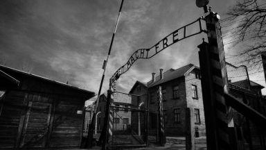Отбелязваме Международния ден в памет на жертвите на Холокоста