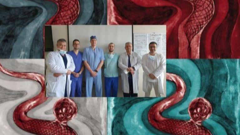 Корицата на февруарския брой на списание Neurosurgery - най-влиятелното издание