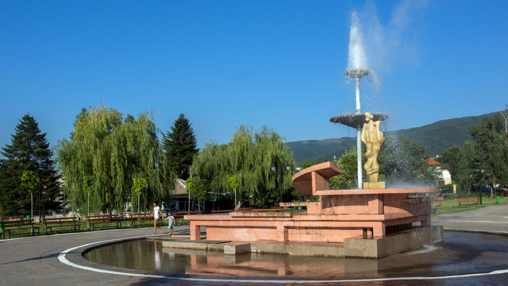 Гейзерът фонтан в Сапарева баня