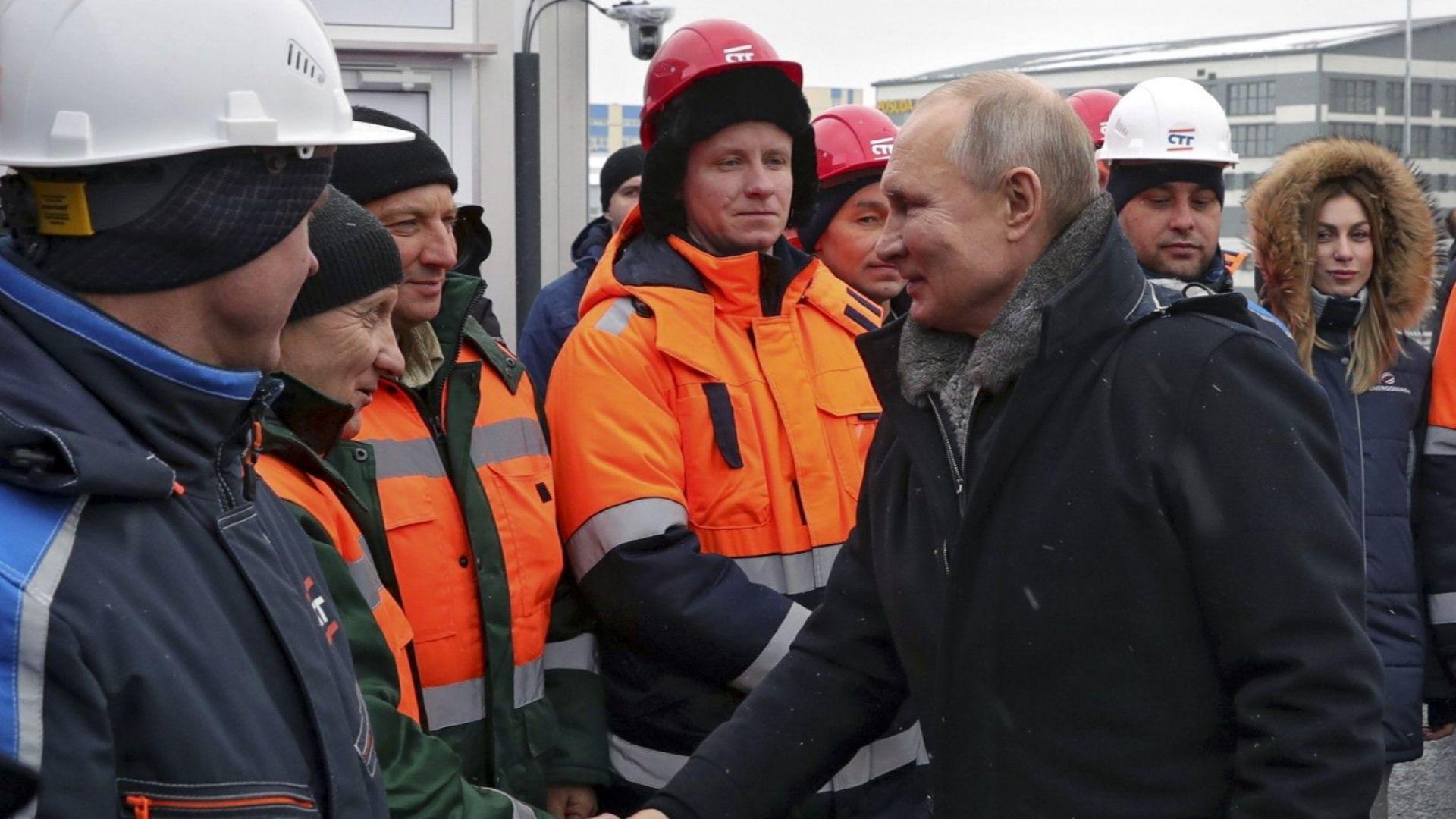 Руското чудо: С празни джобове, но затова пък щастливи