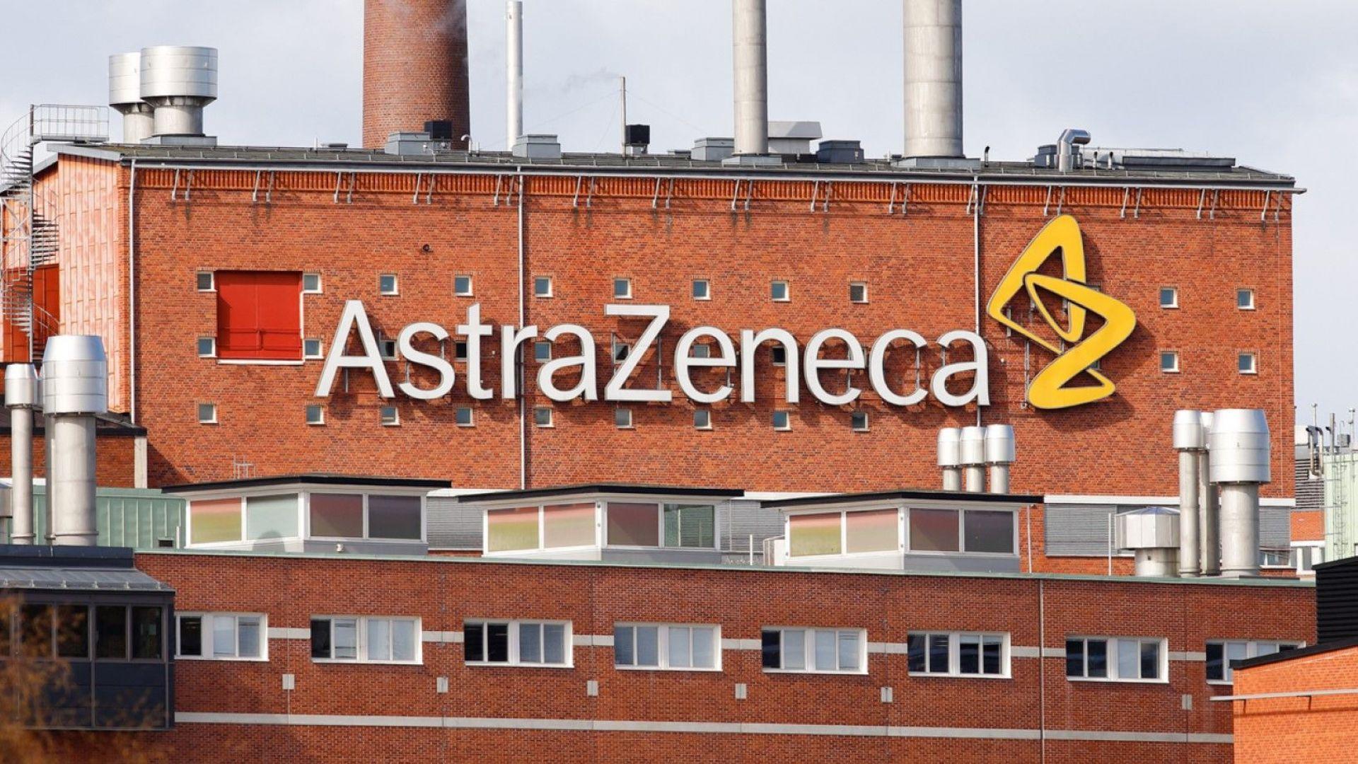 """""""Франкфуртер алгемайне цайтунг"""": """"Астра Зенека"""" е готова да публикува договора за ваксините с ЕС"""