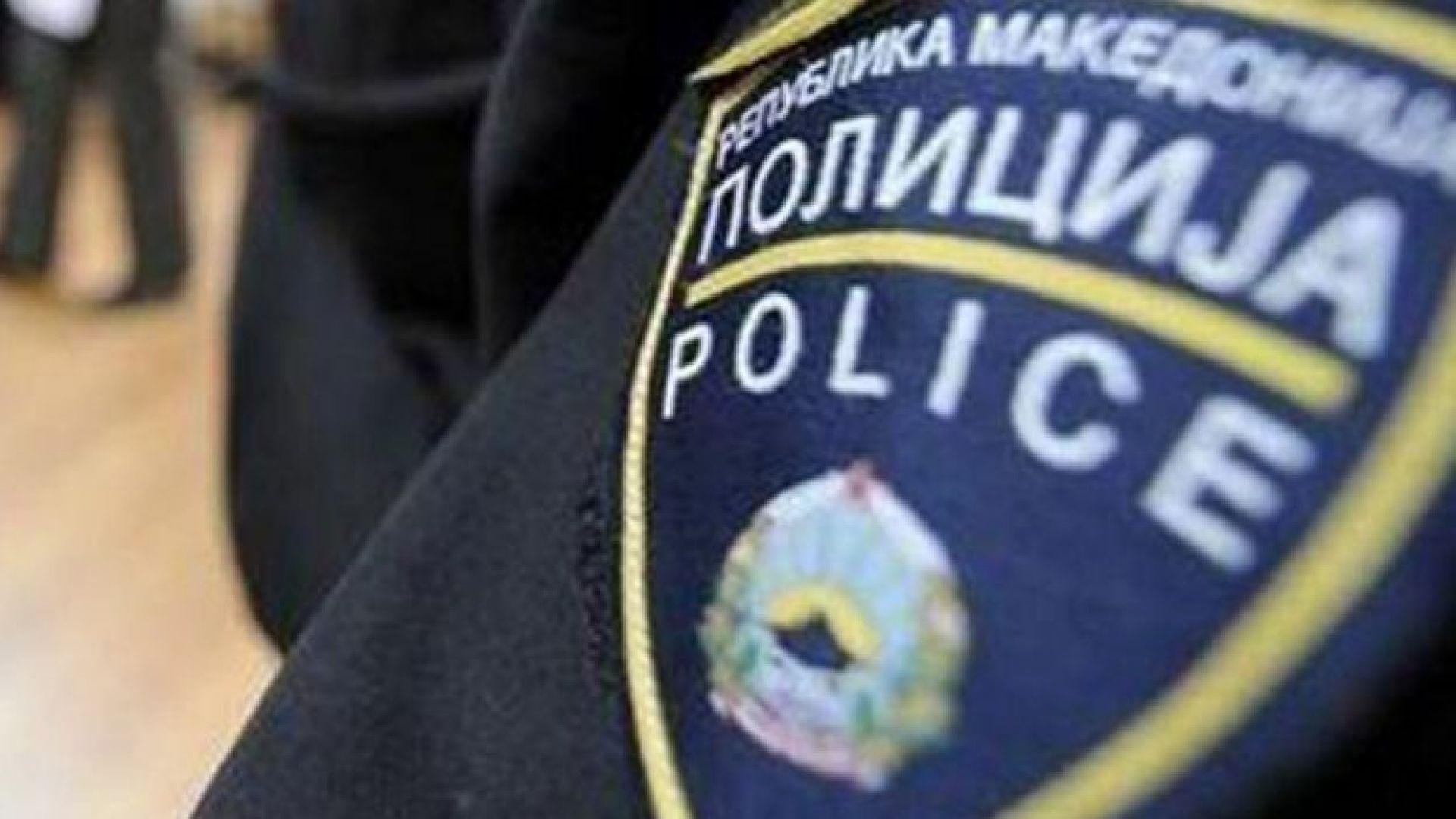 Тежковъоръжени полицаи спирали автомобили с българи в Северна Македония