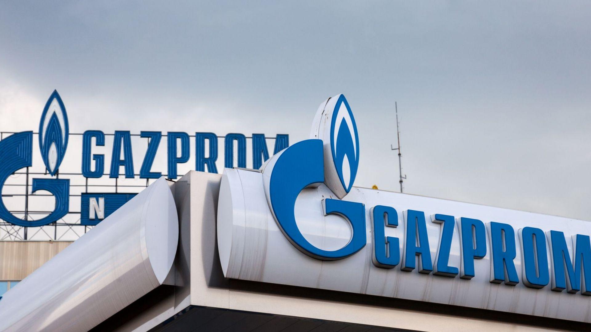 Газпром изнася за Европа максималното възможно количество природен газ