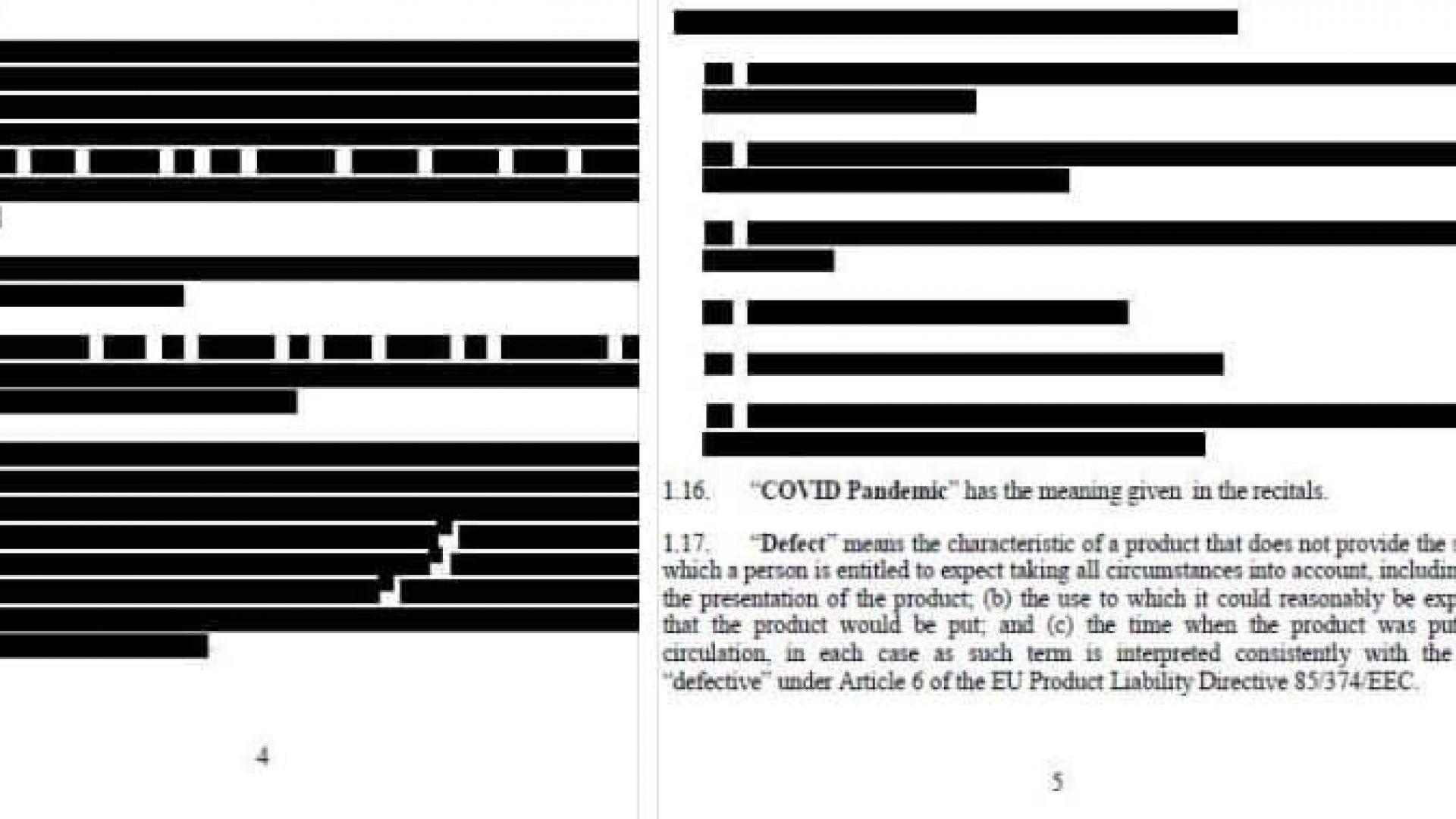 ЕК публикува цензуриран договор с АстраЗенека