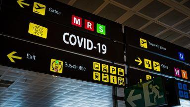 България е сред страните, до които САЩ не препоръчва пътувания