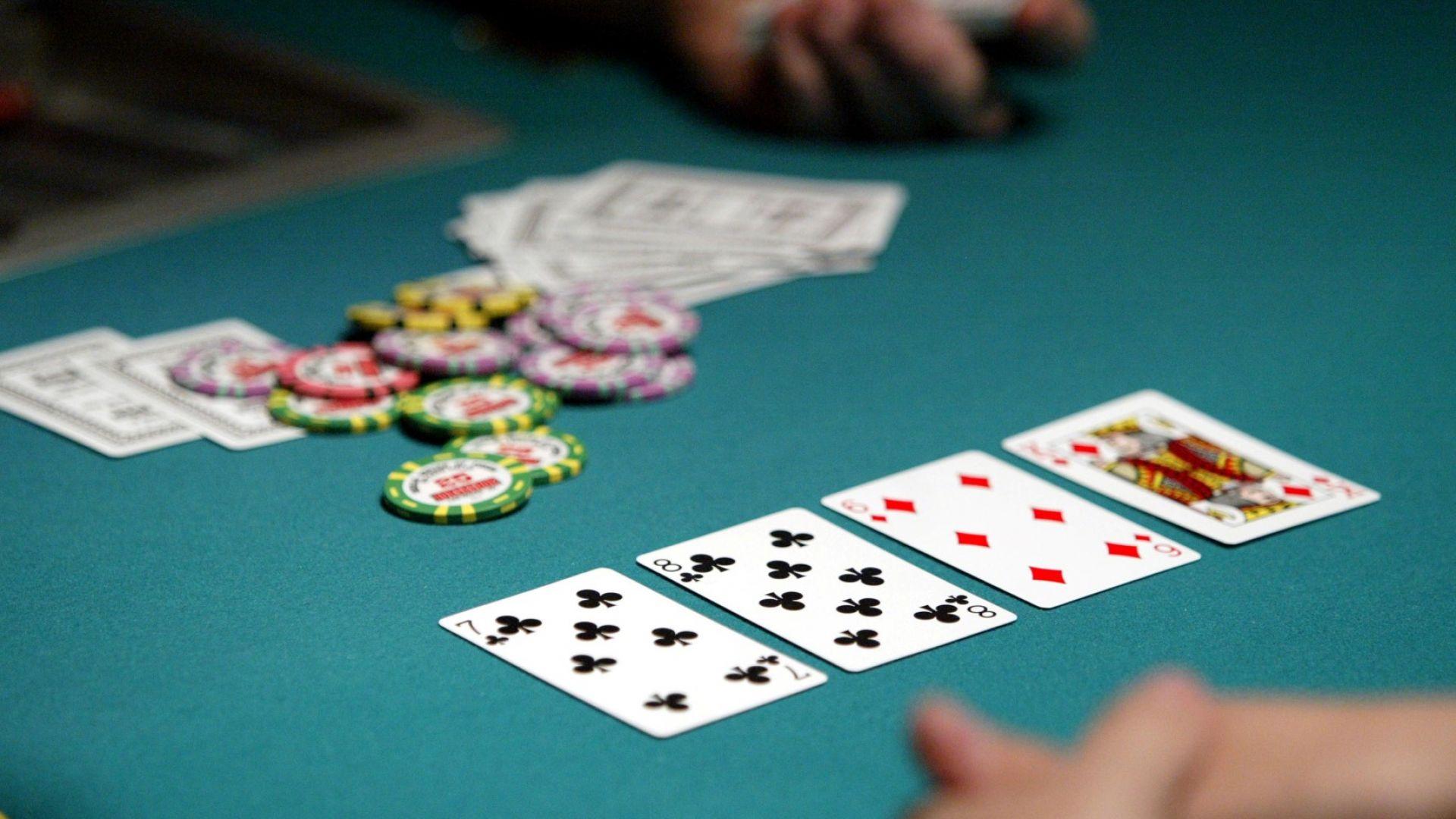 Къде в интернет има безплатно покер училище на български?