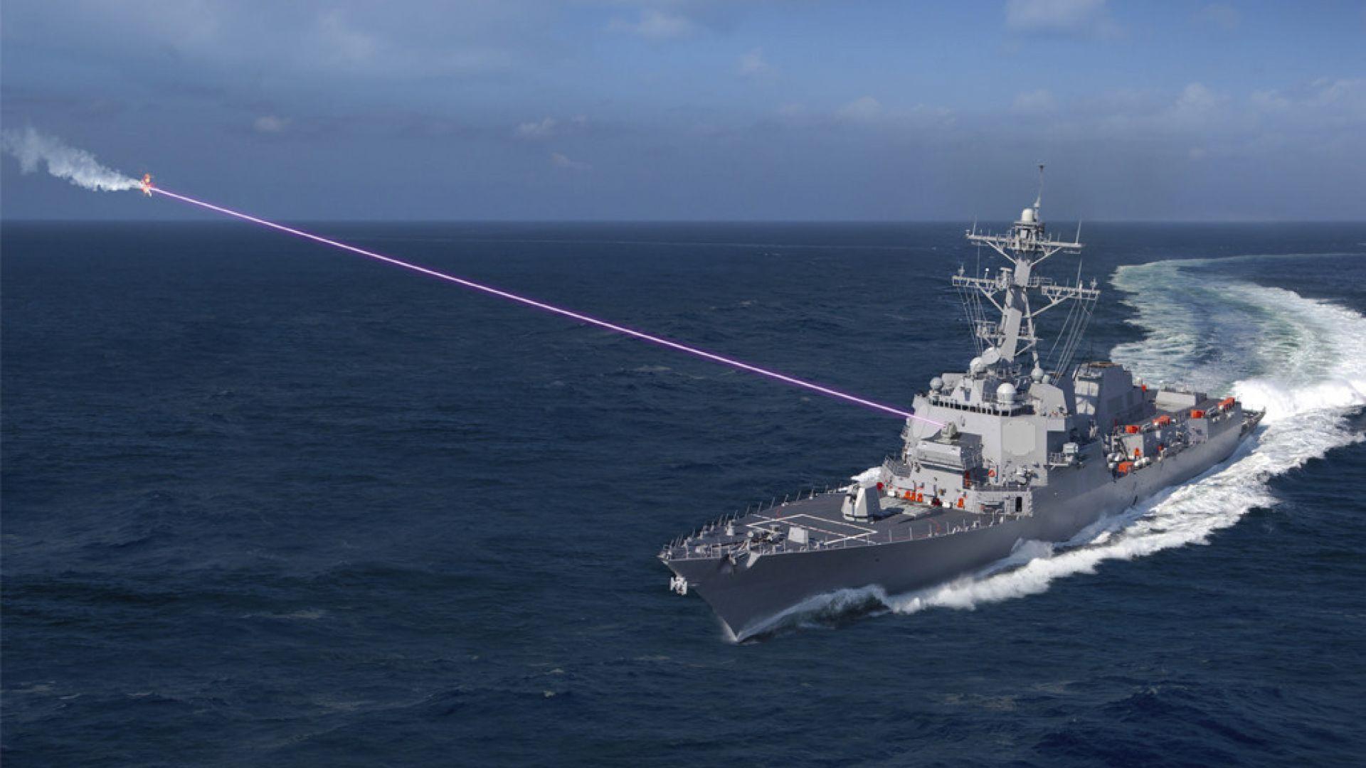 Германският флот ще бъде оборудван с високоенергийни бойни лазери