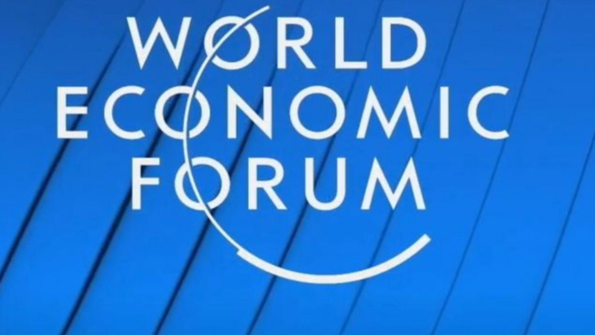 Пандемия и неравенства: Това ли е днес светът според световните лидери