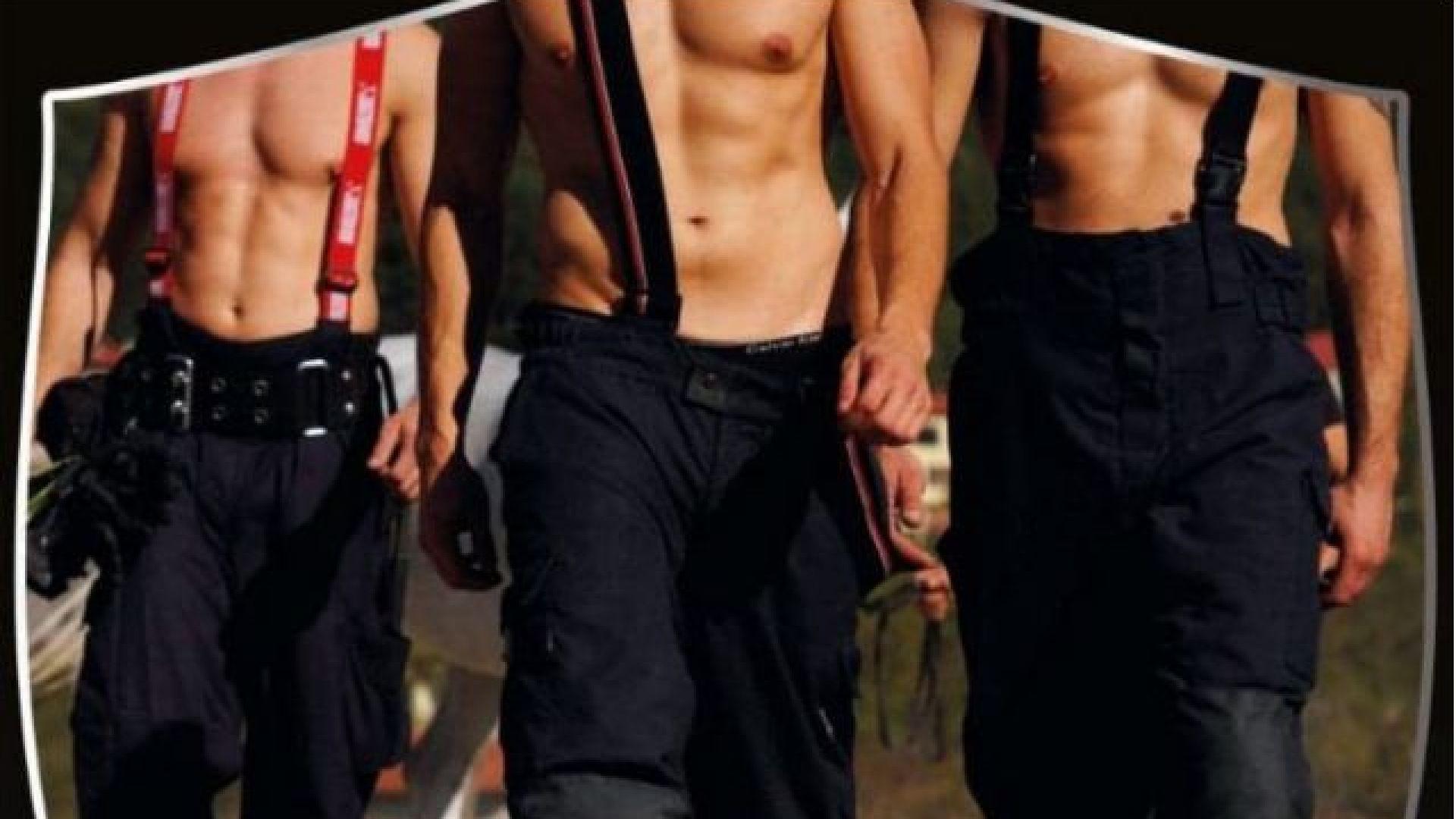 И българските пожарникари разпалиха страстите с горещ календар (снимки)