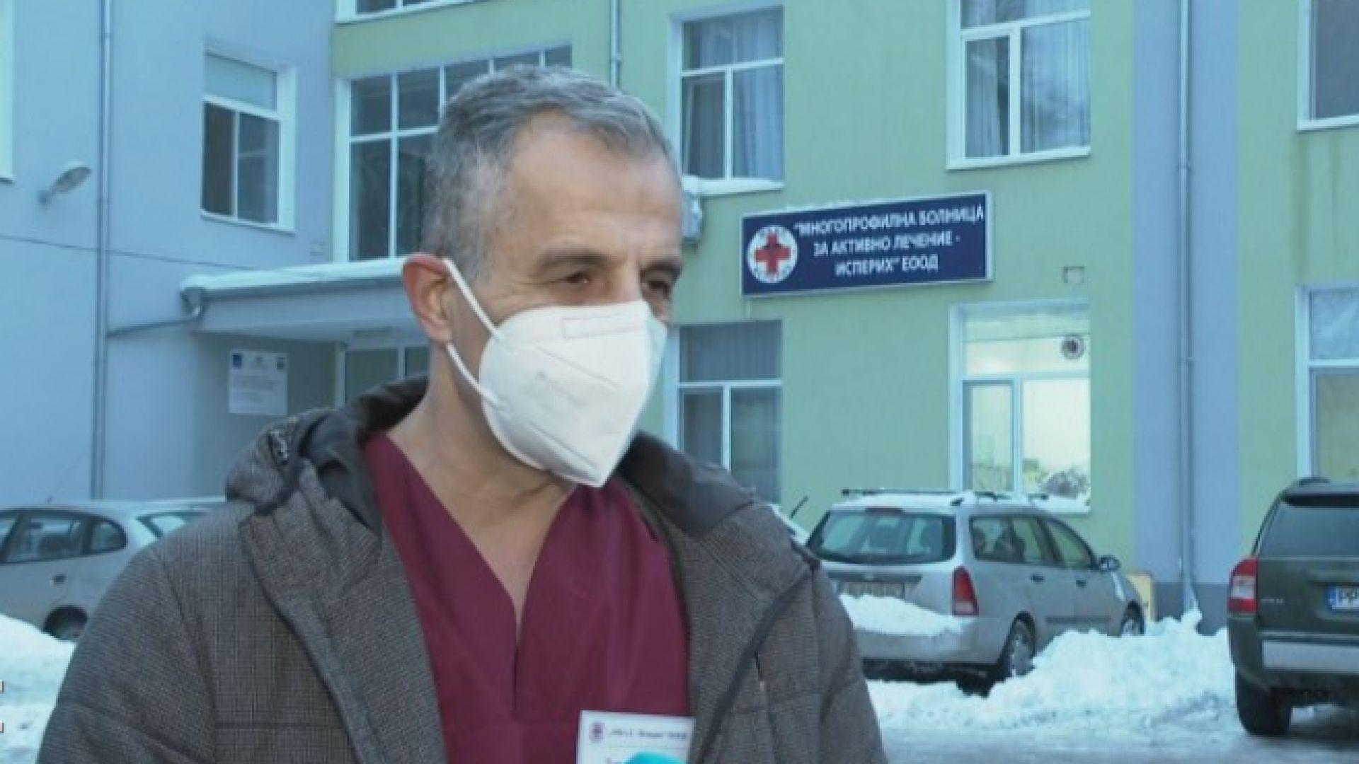 Държавата се задейства за българско гражданство на отстранения болничен директор