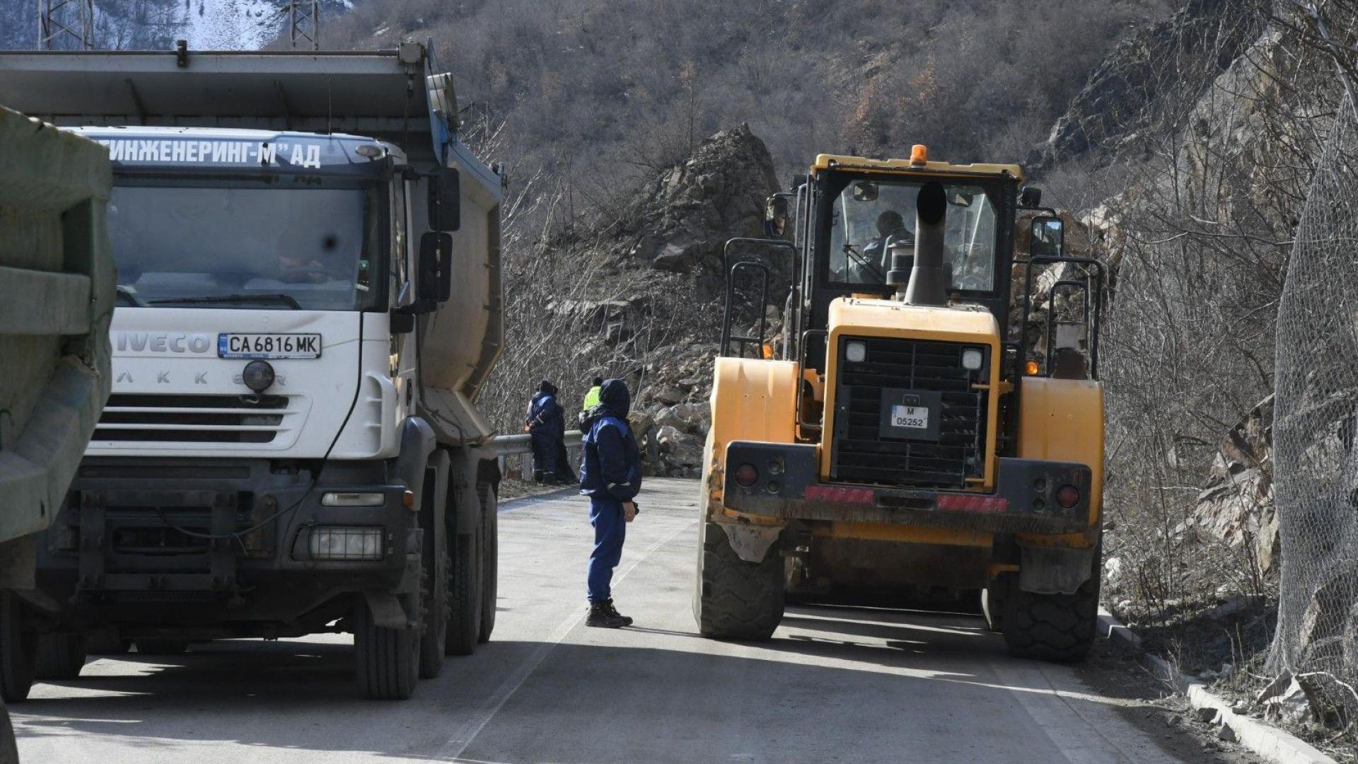 Пропадна част от пътя между селата Рударци и Кладница