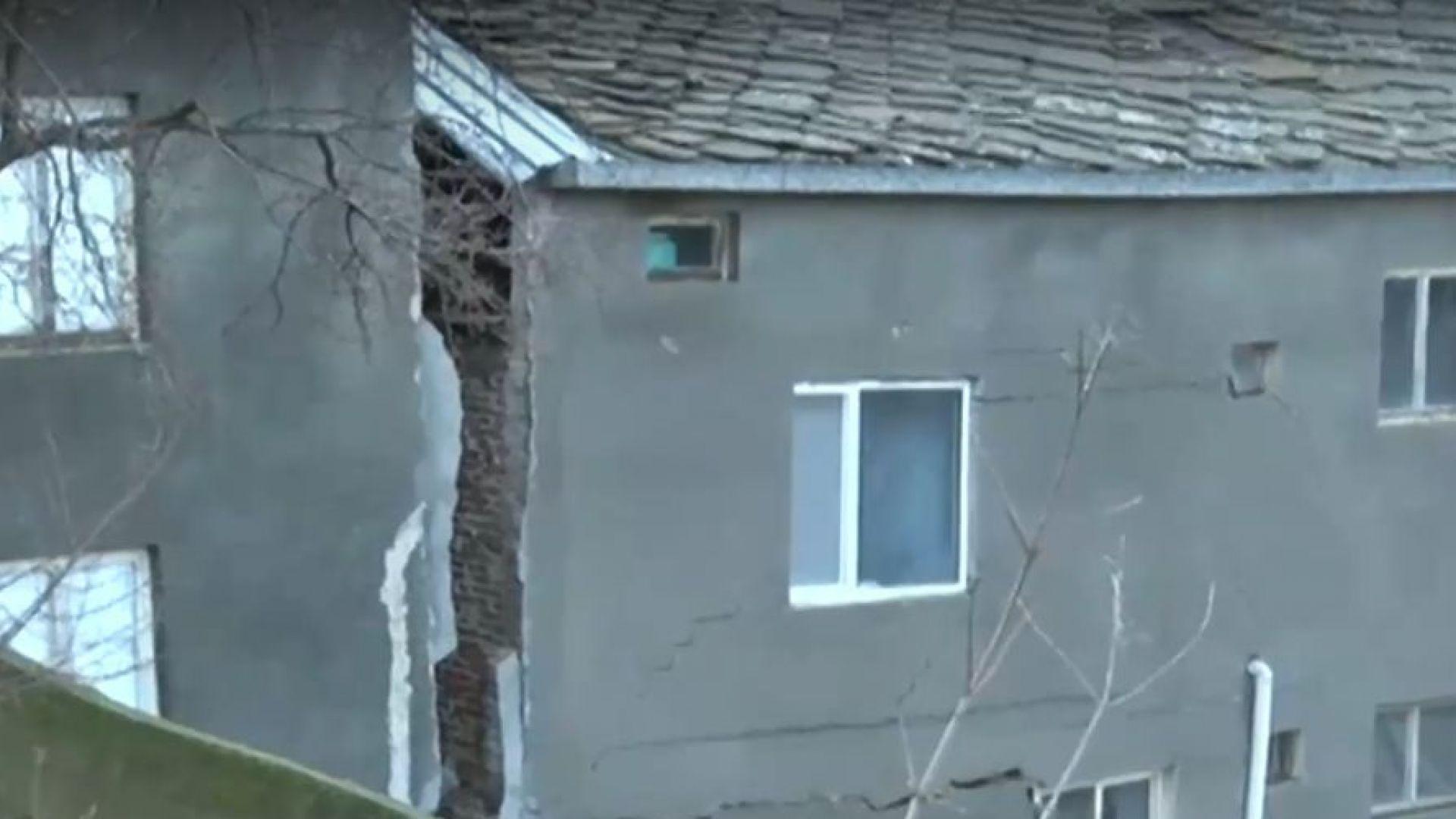 Свлачище разцепи и едва не срути къща в община Кирково