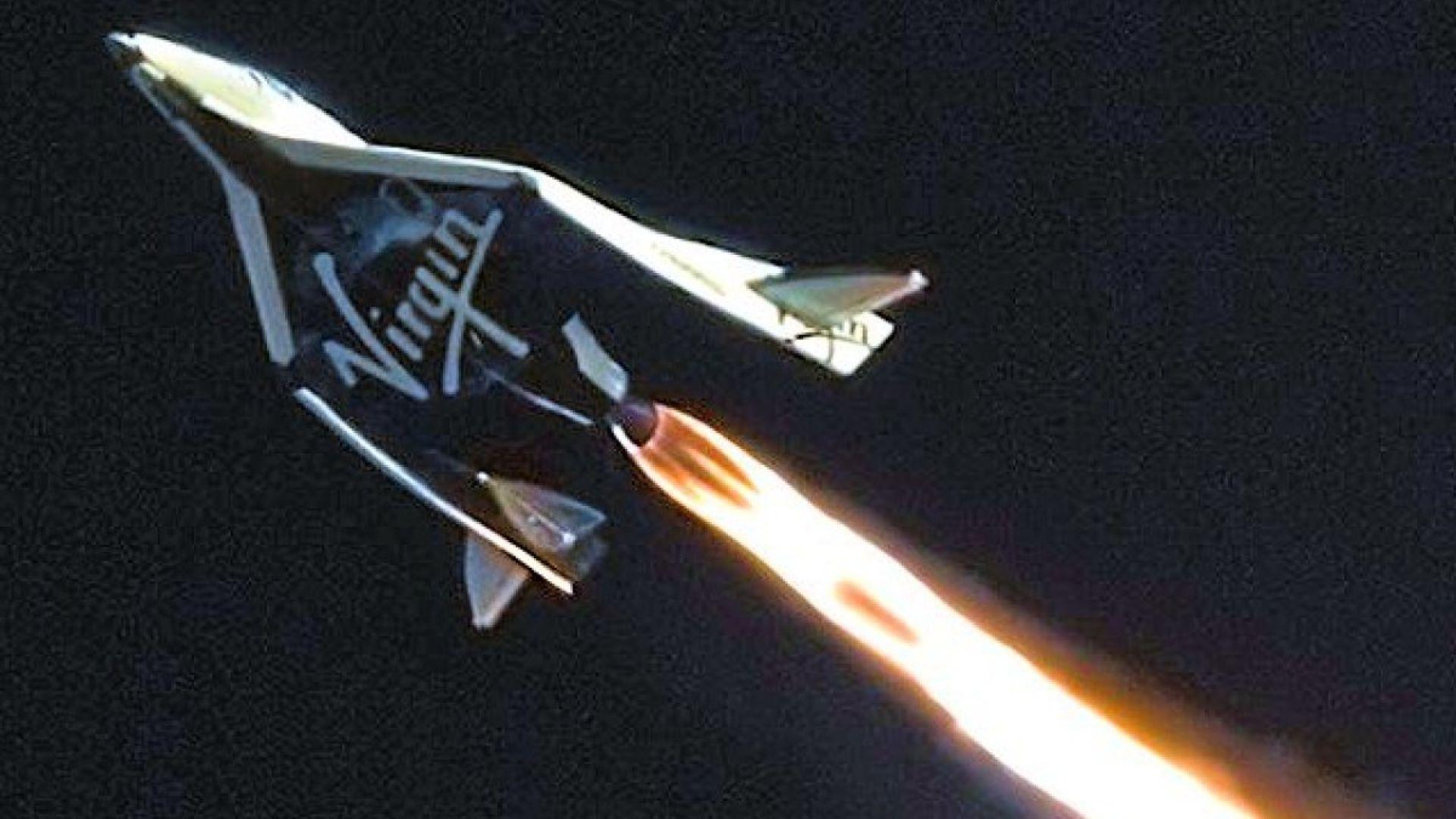 Virgin Galactic ще проведе нови тестове на космическия си кораб