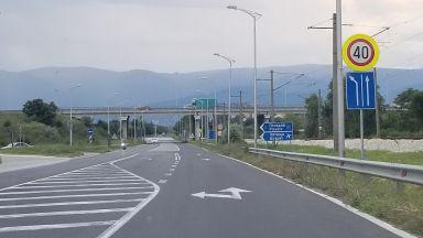 "Жалба на ""Щрабаг"" бави новия лъч на Околовръстното на Пловдив"