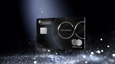 Метална кредитна карта носи множество привилегии на клиентите на Пощенска банка