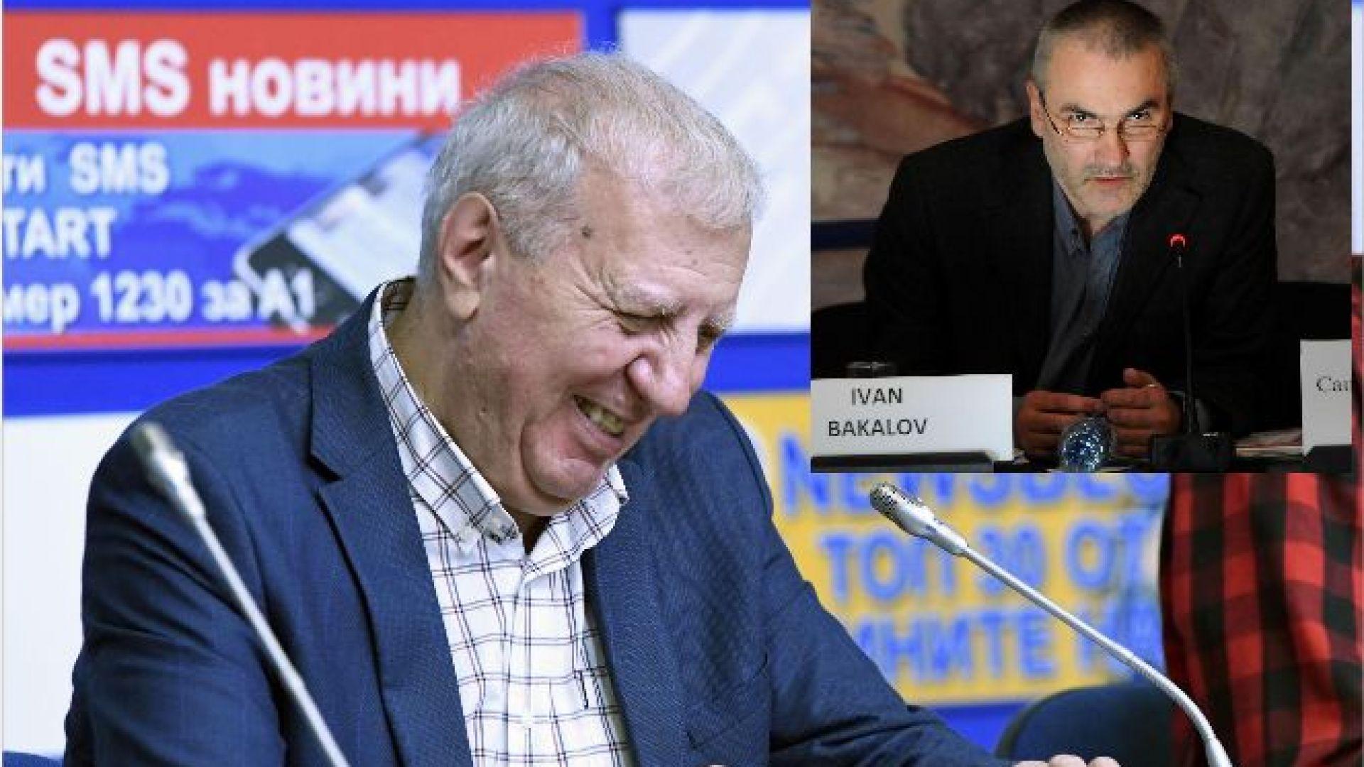 "Политикът Александър Томов и журналистът Иван Бакалов си ""размениха любезности"" заради Радев"