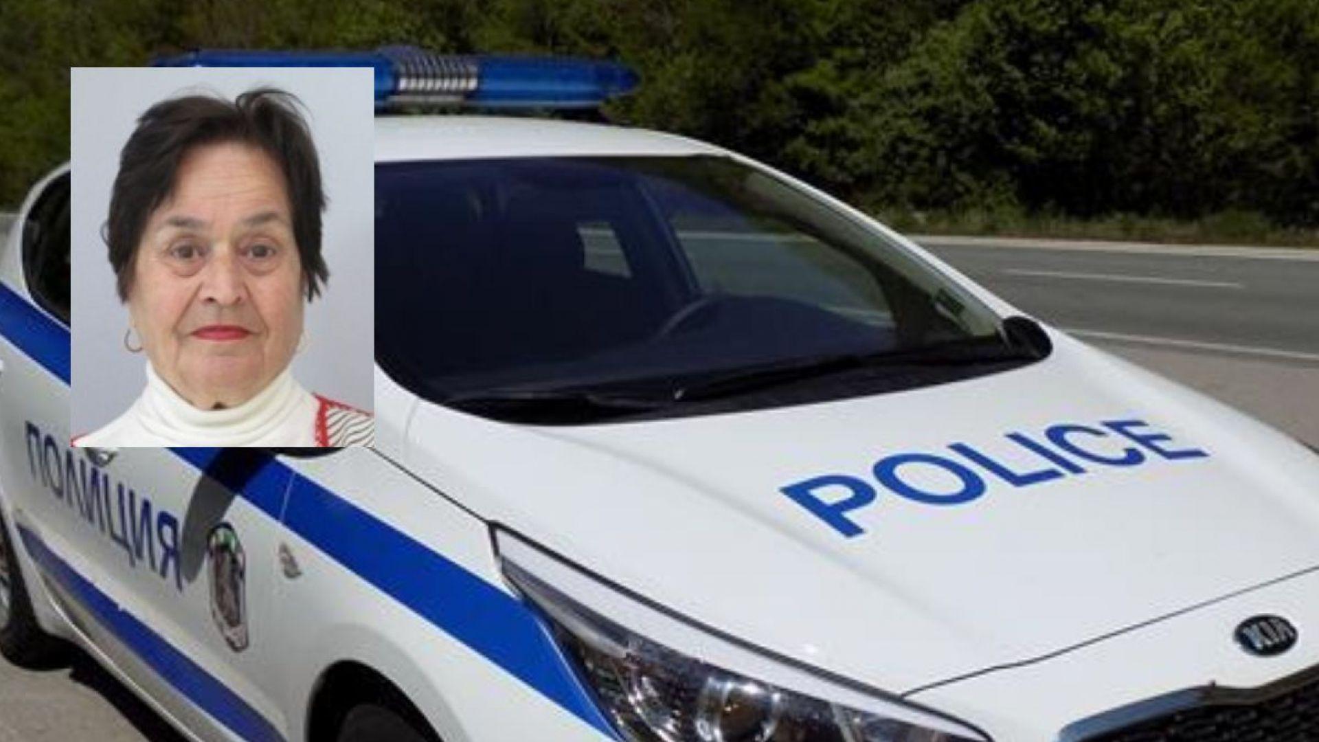 Полицията в София издирва 82-годишна жена