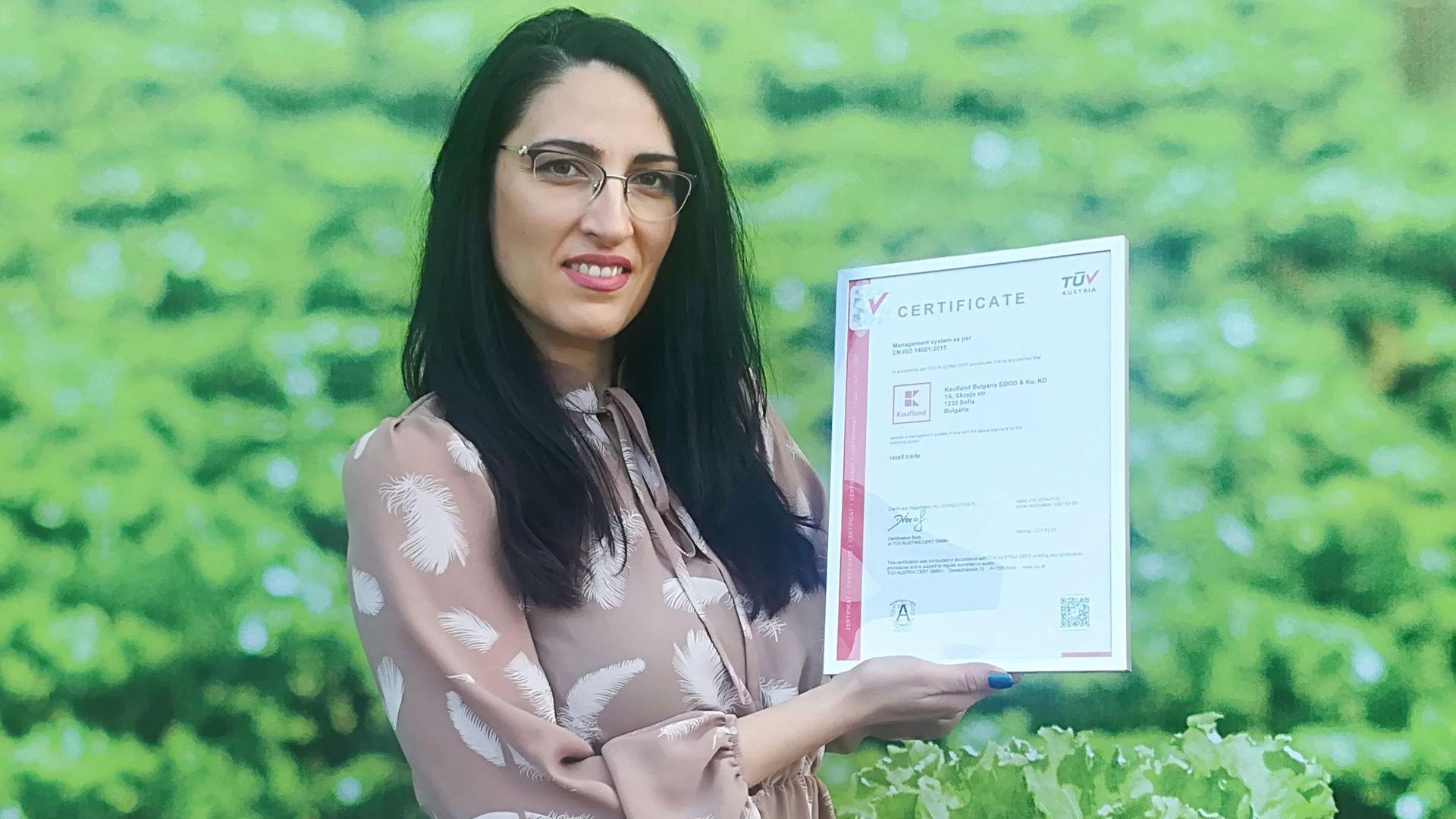 Kaufland България защити втори сертификат ISO от началото на годината