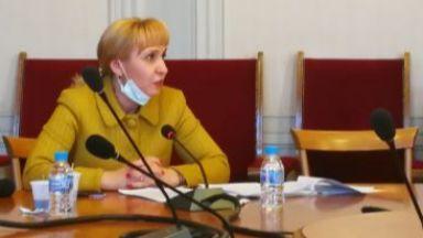 Омбудсманът поиска забрана банки и ЧСИ да вземат компенсациите за COVID-19