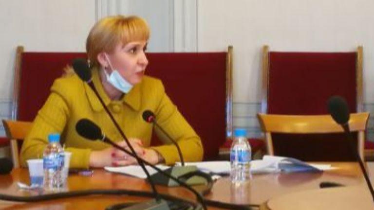 Омбудсманът Диана Ковачева поиска от министъра на енергетиката Теменужка Петкова