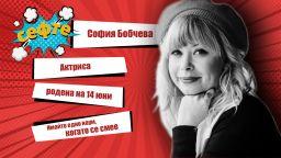 Маймуна задигнала очилата на София Бобчева в центъра на Варна
