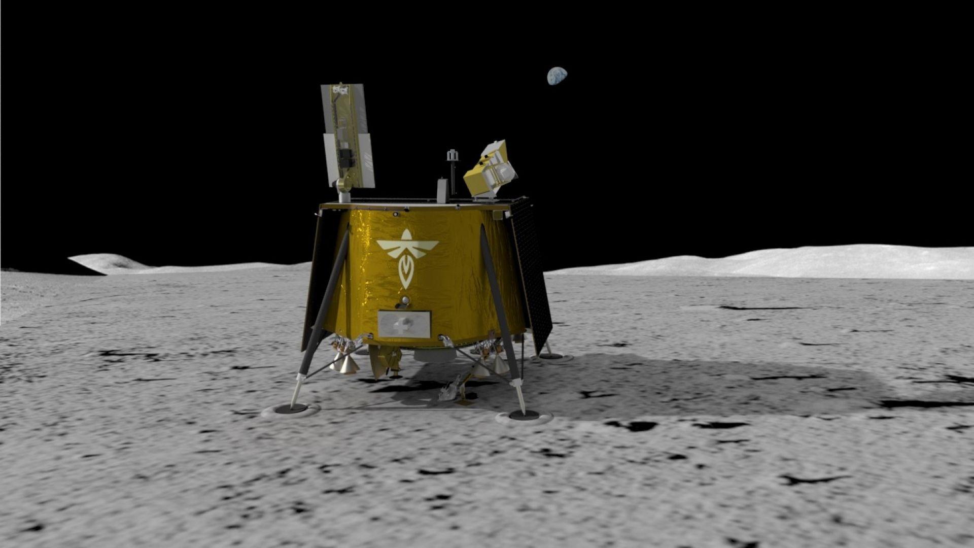 НАСА възложи на компания да достави изследователска апаратура на Луната