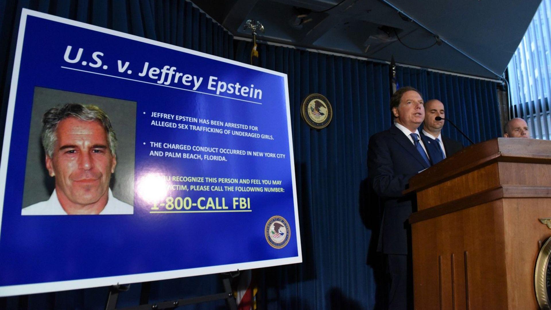 Фондът за обезщетяване на жертвите на Джефри Епстийн свърши парите