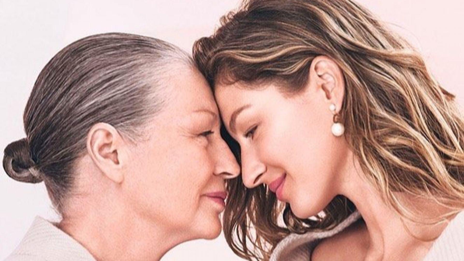 От Холи Бери до Жизел Бюндхен: Как изглеждат майките на 12 известни красавици