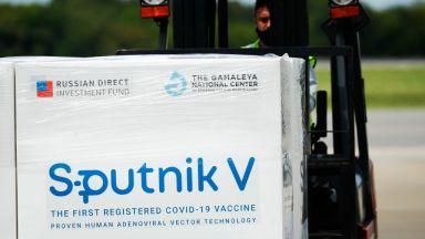 Италия ще произвежда руската ваксина Спутник V