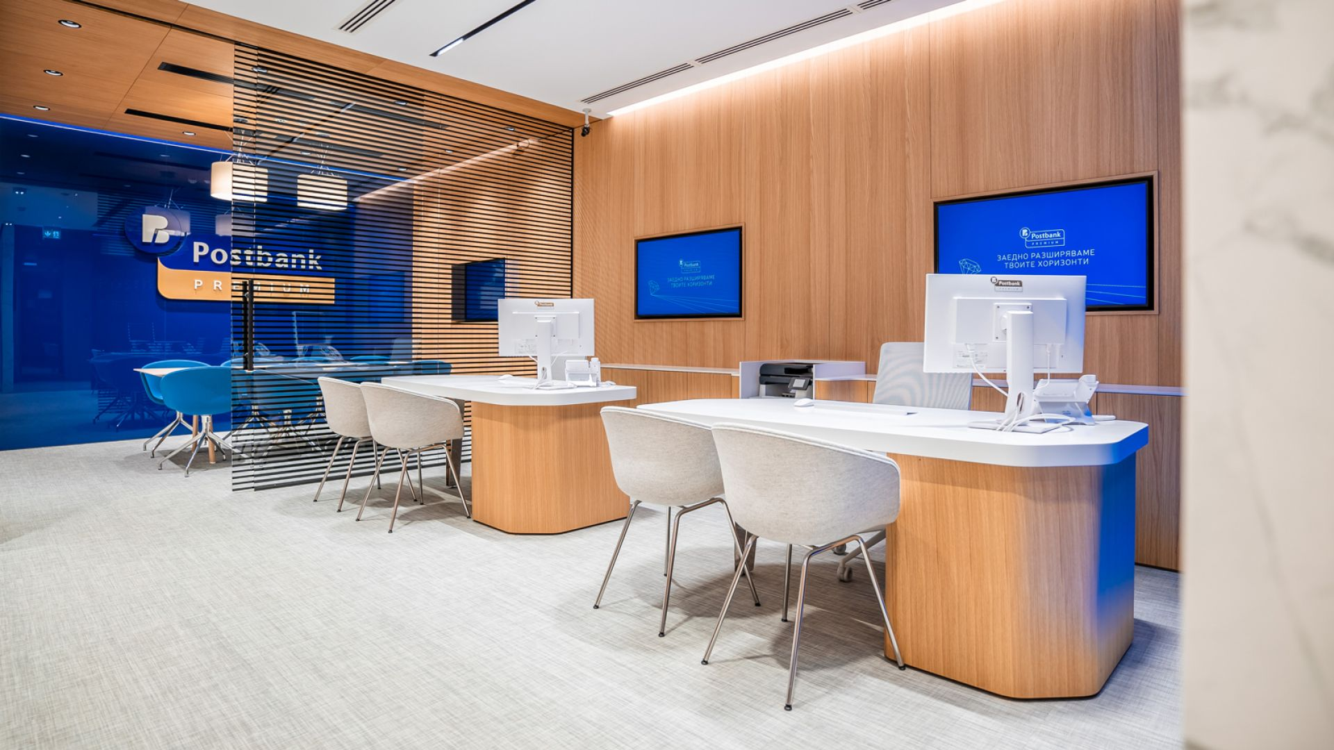 Пощенска банка откри своите уникални Premium Banking центрове