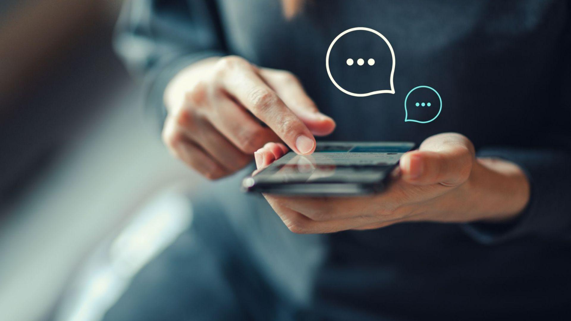 Обратната връзка има значение: с два отговора на SMS подобряваме мобилните услуги