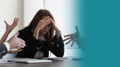 Емоционален ли сте на работното си място?