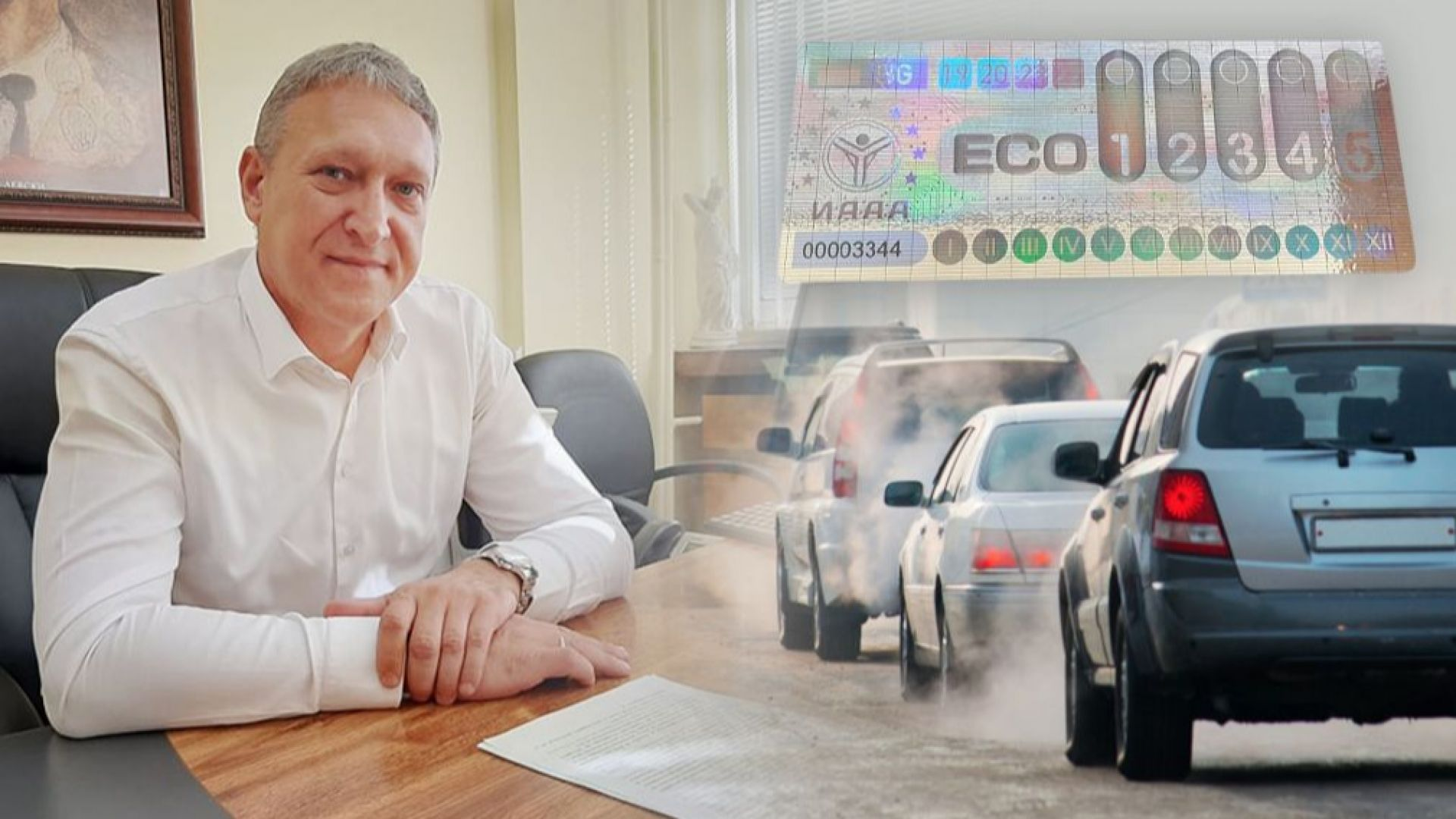 Край на фалшивите технически прегледи: Ще мерят спирачки и газове