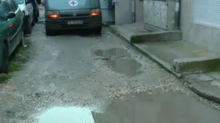 Част от улиците в Цветния квартал във Варна са в
