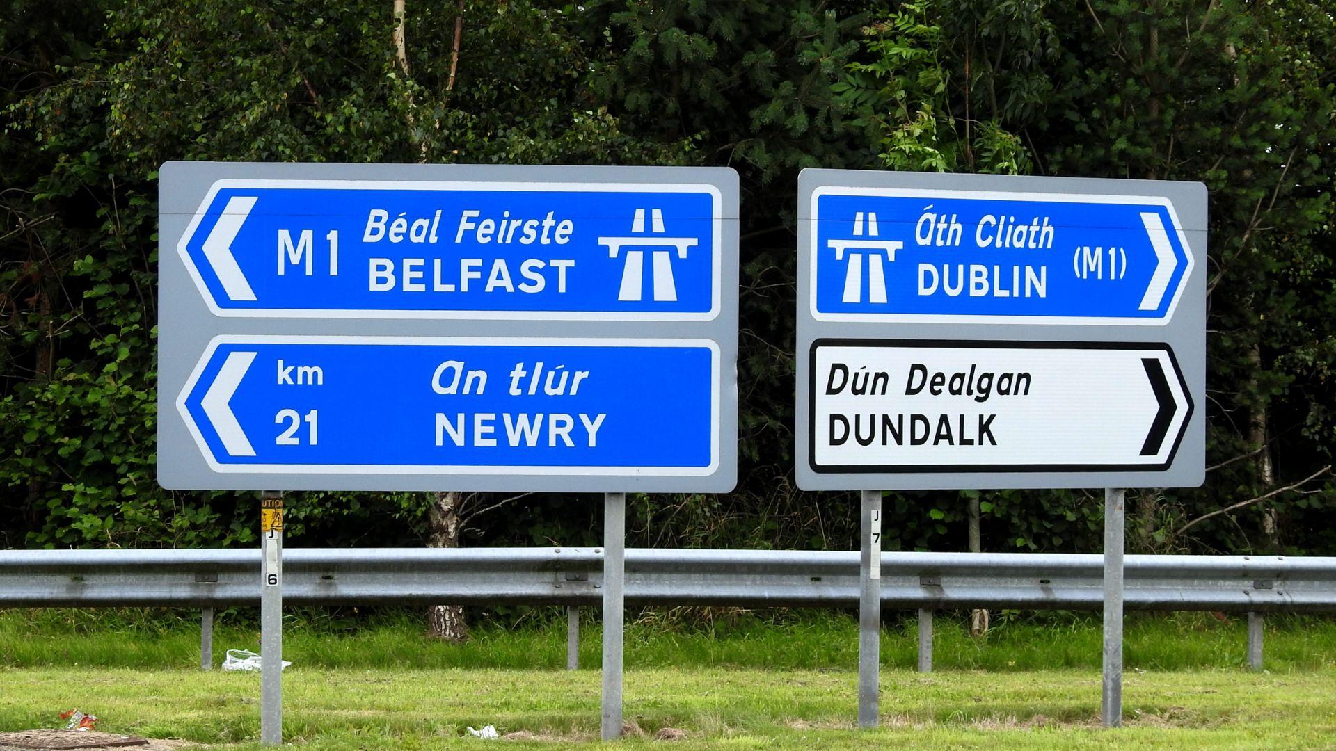 Възобновяват постБрекзит контрола върху стоките в Северна Ирландия