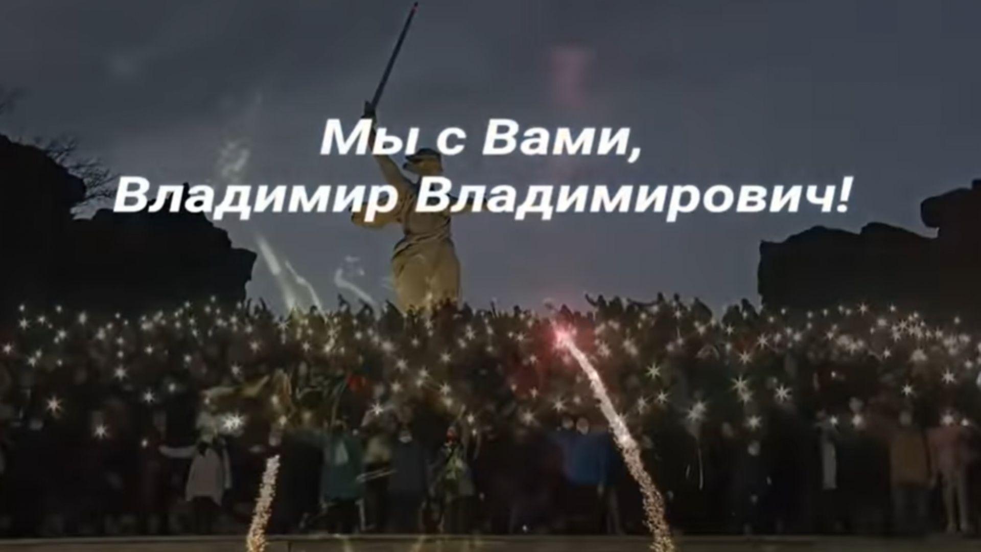 """Излъгали руснаци, че се снимат в клип на """"Любе"""", а той бил в подкрепа на Путин (видео)"""