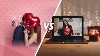 Как ще празнуваме Свети Валентин - с букет в ръка или с предпазна маска?