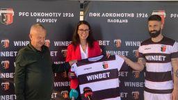 Надежда насред финансовите затруднения в Локомотив (Пд) - букмейкър стана спонсор на тима