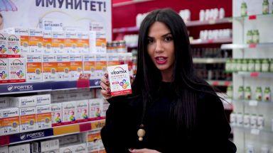 VЯRAFIED в аптеката: Кои са едни от най-търсените добавки за сезона?