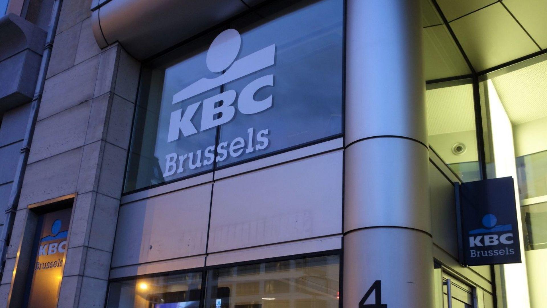 Знакова сделка на финансовия пазар: KBC купува NN България