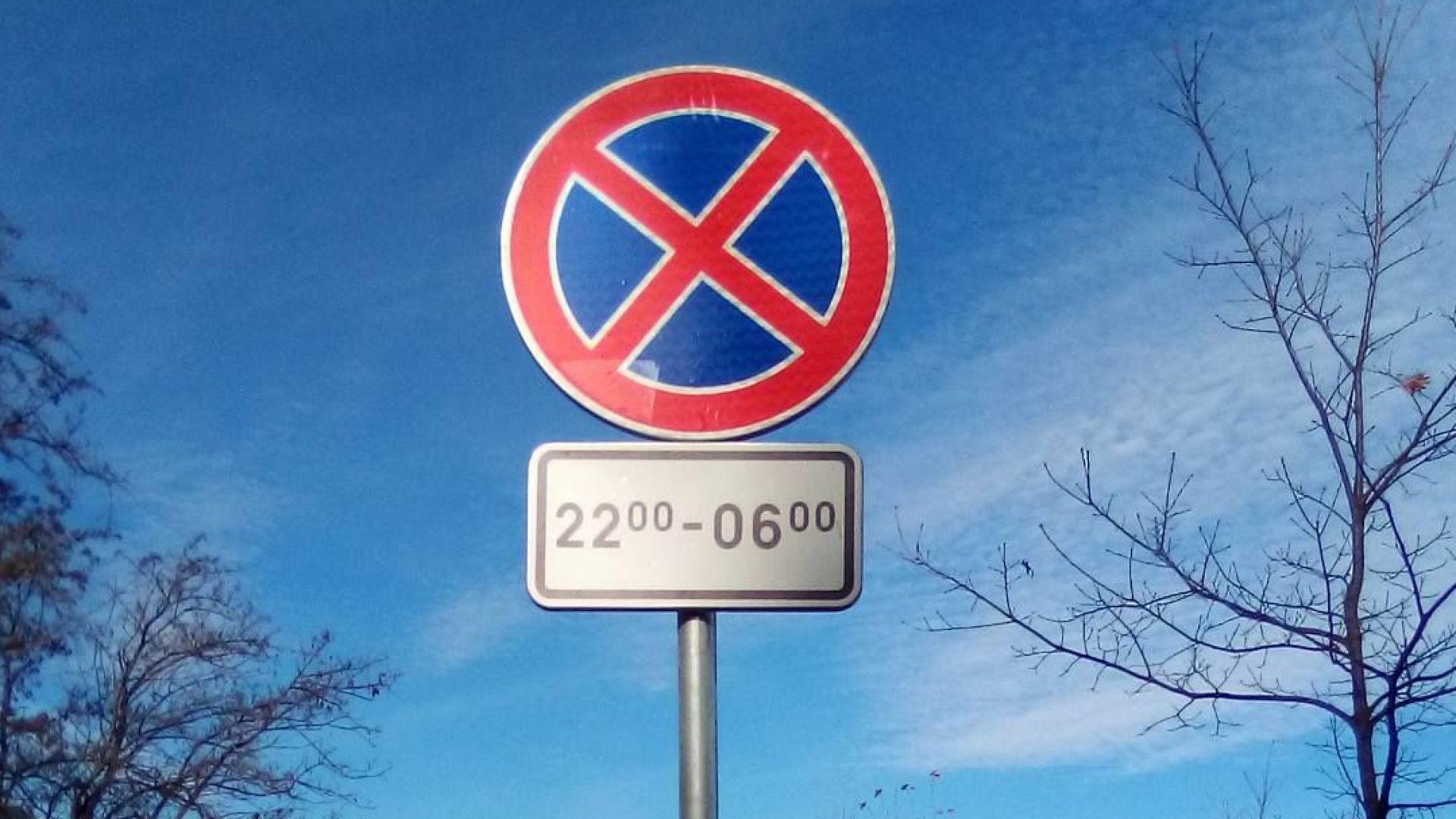 Край на дрифтовете при Гребната база в Пловдив (видео)