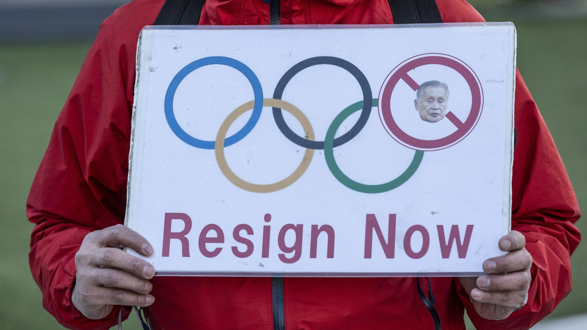 """""""Жените говорят много"""" оставя Олимпиадата в Токио без шеф"""