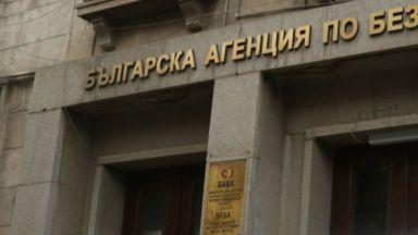 Прокурори и антикорупционната комисия влязоха в Агенцията по безопасност на храните